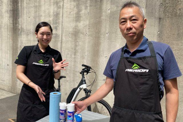 画像:簡単!綺麗!E-bikeを洗車しちゃおう♪